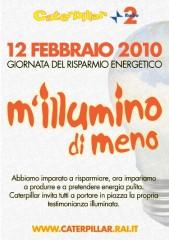 millumino-2010.jpg